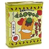ぐんまちゃん(群馬県宣伝部長/ご当地キャラ)ドロップキャンディ(飴)ゆるキャラお菓子通販