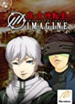 Shin Megami Tensei Imagine [Game Conn...