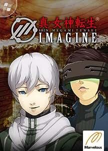 Shin Megami Tensei Imagine [Download]