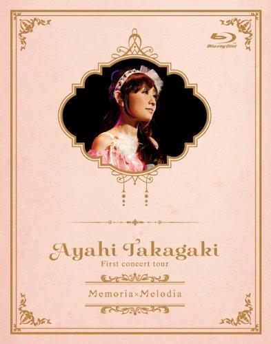 高垣彩陽ファーストコンサートツアー Memoria×Melodia(Blu-ray Disc)