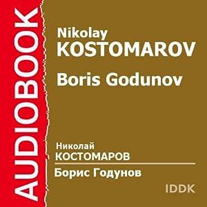 Boris Godunov [Russian Edition] Audiobook