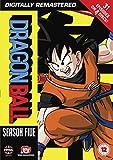 Dragon Ball Season 5 (Episodes 123-153) (Region 2) [DVD]