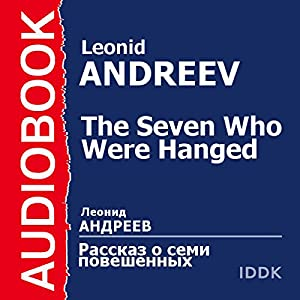 The Seven Who Were Hanged [Russian Edition] Audiobook