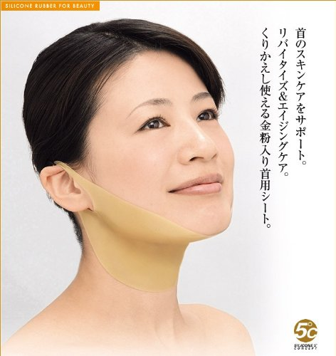 DREAM MASK GOLD Silicone Wrinkle Mask SSー804
