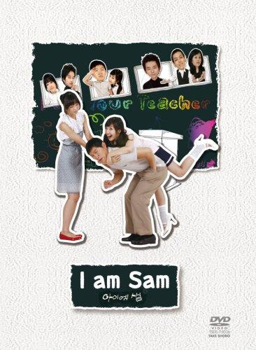 『I am Sam~アイ・アム・セム~』 DVD-BOX