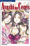 echange, troc Yuu Watase - Ayashi No Ceres, tome 9