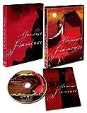 映画「フラメンコ・フラメンコ」 [DVD] -