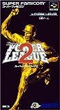 echange, troc Super Power League 2