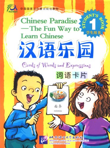 Chinese Paradise The Fun Way to Learn Chinese Cards of Words and Expressions Vol 1 Chinese and English Edition