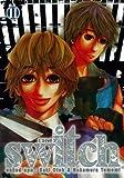 switch 11 (ガンガンファンタジーコミックス)
