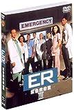 ER 緊急救命室 III 〈サード・シーズン〉 セット2 [DVD]