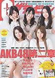 G(グラビア)ザテレビジョン vol.24  62484-60 (62484−60)