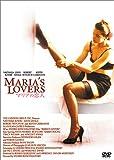 マリアの恋人 [DVD]