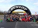 M4カートレースドライバー参戦権スピードパーク新潟11月8日 4時間耐久