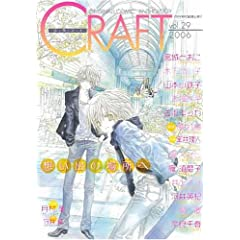 CRAFT Vol.29 (SHYR~bNA\W[)