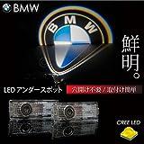 カーテシランプ ロゴ CREE LED BMW 純正交換 簡単取付け ウェルカムライト エンブレム _59548