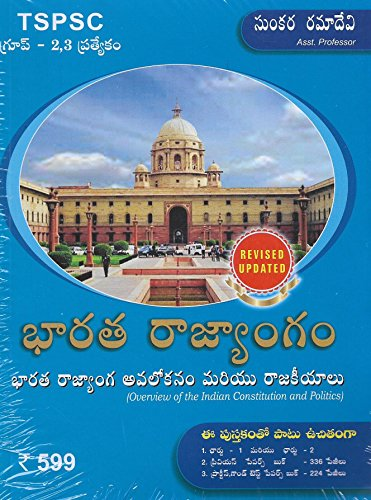 Overview of Indian Constitution and Politics [ TELUGU MEDIUM ]