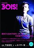 TOKYO BOIS!