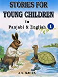 Stories for Young Children in Panjabi and English (Stories for Young Children 1) (Bk. 1)