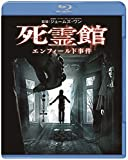 死霊館 エンフィールド事件 ブルーレイ&DVDセット(2枚組) [Blu-ray]