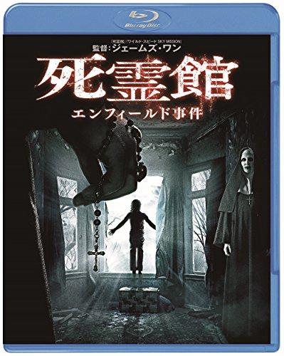 死霊館 エンフィールド事件 ブルーレイ&DVDセット(2枚組) [Blu-r...