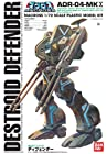 Bandai Macross 1/72 Scale Destroid Defender ADR-04-MKX Construction kit