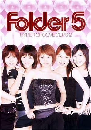 HYPER GROOVE CLIPS 2 [DVD]