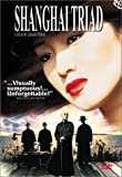 Shanghai Triad [DVD] [1995] [Region 1] [US Import] [NTSC]