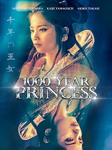 1000 Year Princess on Amazon Prime Instant Video UK