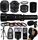 Extreme Lens Bundle + Accessories for Nikon DF D7200 D7100 D7000 D5500 D5300 D5200 D5100 D5000 D3300 D3200 D300S D90 includes 55-200mm Lens (2156) + 50mm f/1.8G + 6.5mm f/3.5 HD Fisheye + 650-2600mm
