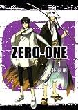 01(ZERO-ONE) / 住川 惠 のシリーズ情報を見る