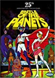 echange, troc Battle of the Planets: 25th Anniversary Collection [Import USA Zone 1]