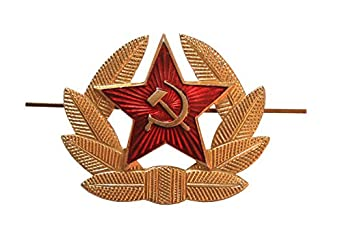Russian Soviet Red Army Star USSR Kokarda Cossack Trapper Fur Hat Cap Beret Pin Badge