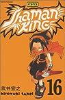 Shaman King, tome 16 : Le petit-fils