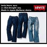 【リーバイス/Levi's】551 スリムストレート 13oz.日本製(カイハラ)デニム [全3色]86512 Made in Japan Levi's