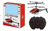 model king (モデルキング) ラジコン ヘリコプター 室内用 屋外用 ラジコンヘリ 2.5ch 赤外線 初心者におすすめ ジャイロ搭載 安定飛行 (レッド) [並行輸入品]