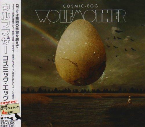 Cosmic Egg +Bonus