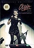 Olivia Newton-John: Live In Concert (1982)