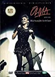 Olivia Newton-John: Live In Concert (Import NTSC All Regions)