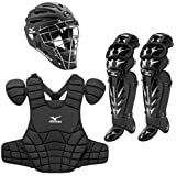 Mizuno Samurai Adult Baseball Catcher's Package by Mizuno
