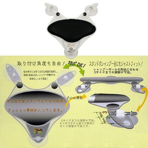 竹屋 シャンティー シャンプークッション ブラック サイズ約280×200mm