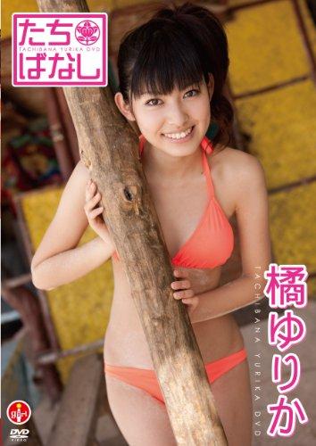 橘ゆりか たちばなし[DVD]