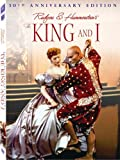 The King and I (50th Anniversary Edition)
