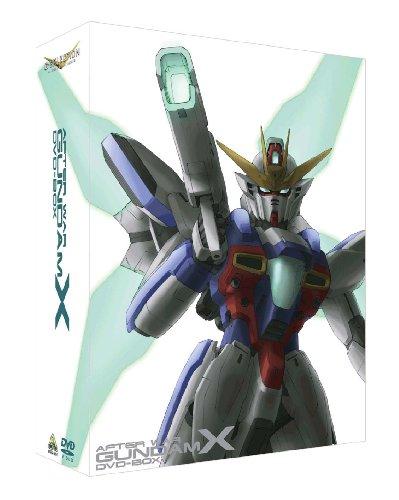 G-SELECTION 機動新世紀ガンダムX DVD-BOX 【初回限定生産商品】