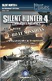 Best Selection of GAMES Silent Hunter 4 Gold Pack 日本語マニュアル付英語版