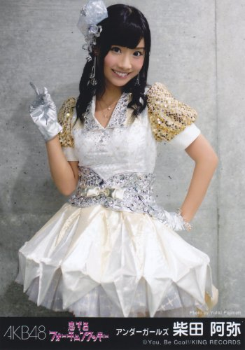 AKB48 公式生写真 恋するフォーチュンクッキー 劇場盤 【柴田阿弥】