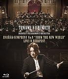西本智実の新世界交響曲 ライヴ・イン・ブダペスト [Blu-ray]