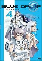 BLUE DROP~天使達の戯曲~ Vol.4 [DVD]