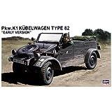 1/24 Pkw.K1 キューベルワーゲン 82型 前期型