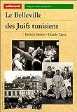 echange, troc Simon - Le belleville des juifs tunisiens